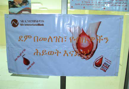Blood-donation 2
